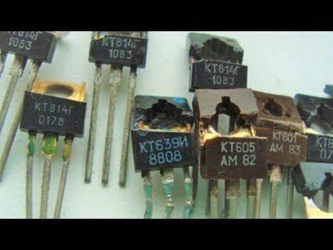 Достаю золото с пластмассовых транзисторов.
