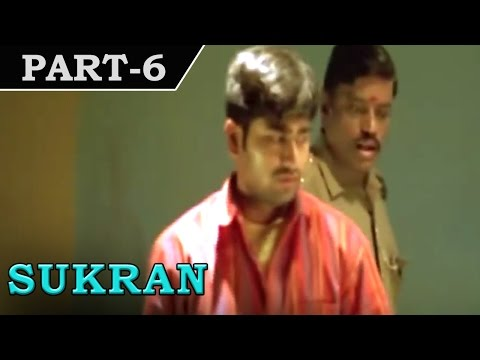 Sukran (2005) – Vijay - Ravi Krishna - Rambha - Movie In Part 6/16 thumbnail