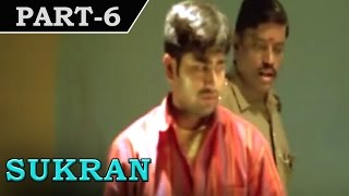 Video Sukran (2005) – Vijay - Ravi Krishna - Rambha - Movie In Part 6/16 download MP3, 3GP, MP4, WEBM, AVI, FLV Oktober 2017