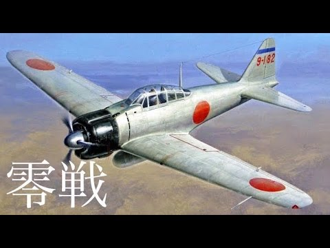 The A6M Zero - Documentary (1/4)