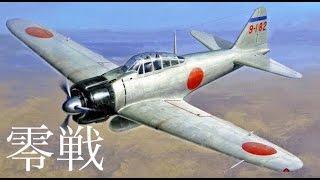 The A6M Zero - Documentary (1/4)
