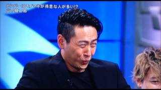 三代目 J Soul Brothers山下健二郎が暴露!ANN初回放送と2回目放送の違...