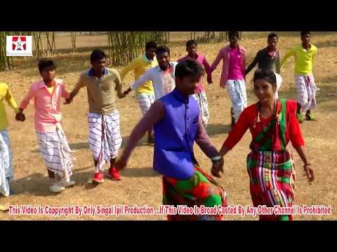New Santali video 2017 RAHALA RIMIL...