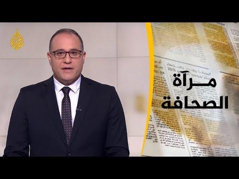 مرآة الصحافة الأولى 21/3/2019  - نشر قبل 2 ساعة