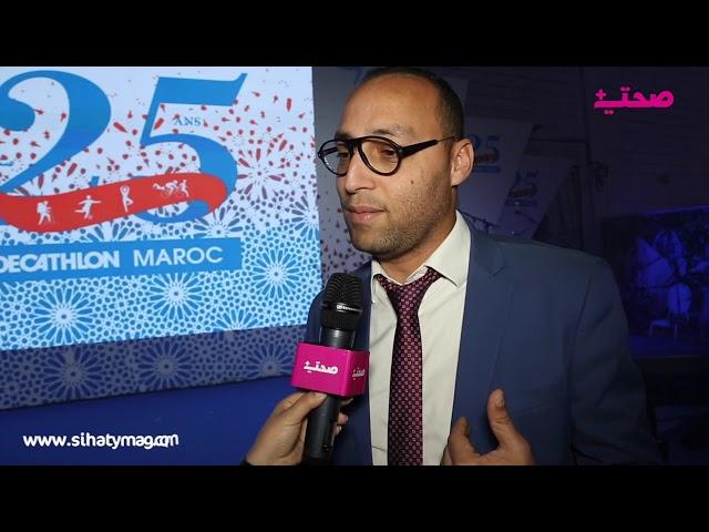تخلد Decathlon Maroc عيد ميلادها ال25 في مقرها بالدار البيضاء في أجواء احتفالية !