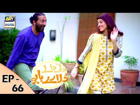 Dilli Walay Dularay Babu - Ep 66 - 6th Jan 2018 - ARY Digital Drama