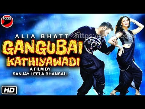 Gangubai Kathiyawadi Movie Update | Ajay Devgn New Role Leak | Alia Bhatt SLB  | #AJAYDEVGN Mp3