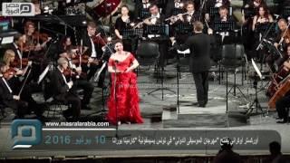 مصر العربية | أوركستر أوكراني يفتتح