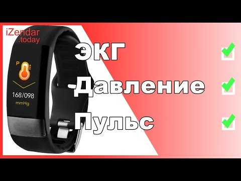 С медицинским уклоном: Обзор смарт-браслета GSMiN E11 с измерением давления и ЭКГ⌚