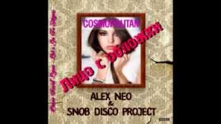 Alex Neo & Snob Disco Project   Лицо с обложки