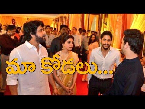 Nagarjuna introducing Samantha to everyone as his daughter-in-law || Naga Chaitanya