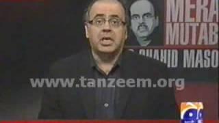 Dr Shahid Masood tribute to Dr Israr Ahmed