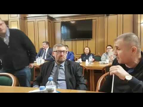 В Гос. Думе РФ о фальшивой оценке условий труда, и компенсации за вредность.