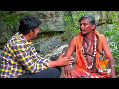 Moondravathu Kan   Epi   296 HIGH