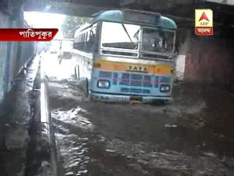 Water logged Patipukur underpass, Many areas of South Dumdum inundated