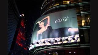 As3ad Wahda / إليسا - أغنية أسعد واحدة Elissa 2012