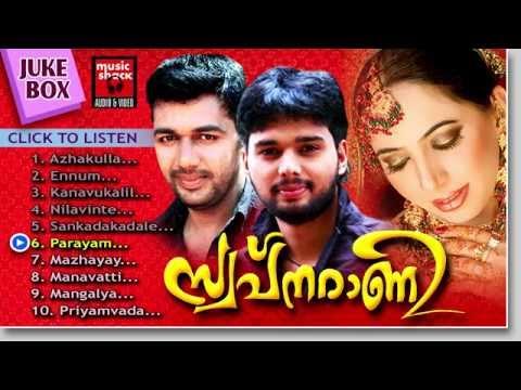 Thanseer Koothuparamba Album 2015   Swopnarani   Saleem Kodathoor New Album 2014 Jukebox