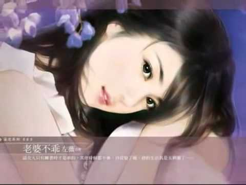 Chinese Beauties 8   'Sway' The Perishers