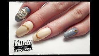 ❤ ПРОСТОЙ и НЕОБЫЧНЫЙ дизайн ногтей ❤ FIORE ❤ работа с КЛИЕНТОМ ❤ Дизайн ногтей гель лаком ❤