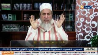 """الشيخ شمس الدين:""""كونك راجل ودير كيما عمر ابن الخطاب"""""""