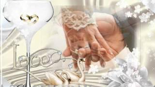 Лейся песня Обручальное кольцо