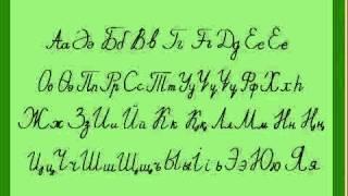 Звук і літера