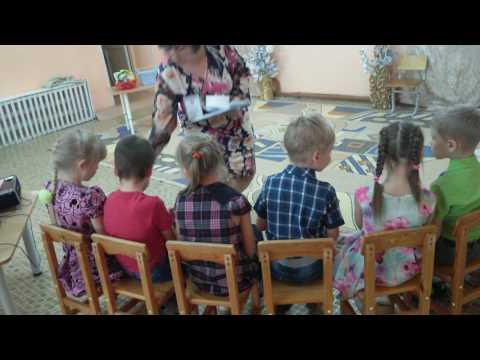 занятие Путешествие по стране здоровья Пономаревой Натальи Сергеевны г.Далматово