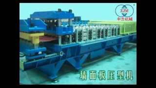 Wall Panel Roll Forming Machine(ZhongJi  roll forming machine)