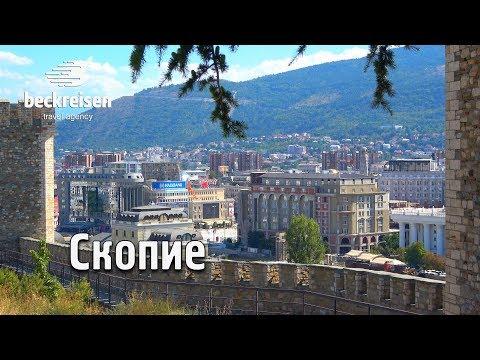 Skopie, Macedonia 4K travel guide bluemaxbg.com