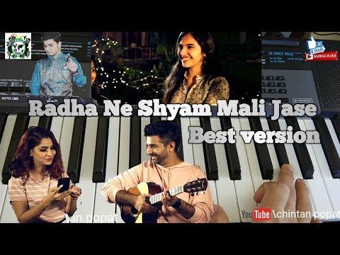 Radha Ne Shyam Mali Jashe | Sachin Jigar | WhatsApp Status | Radha Ne Shyam Mali Jase Piano Tutorial