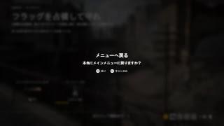 【PS4 BF1】凸撃社畜兵の戦場【C4U れっくす】 thumbnail