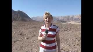 Экскурсия (видео) по Израилю: Копи царя Соломона(, 2013-03-03T17:05:37.000Z)