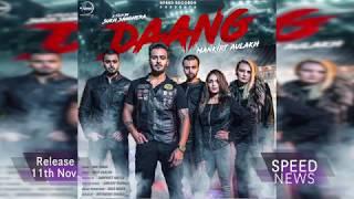 Daang News | Mankirt Aulakh | Deep Kahlon | Mix Singh | Sukh Sanghera | Releasing 11th Nov.