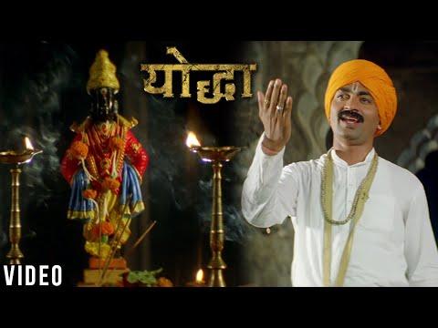 Aale Devachiya Mana Tethe Konache Chalena   Vitthal Songs   Ravindra Sathe   Yoddha Marathi Movie