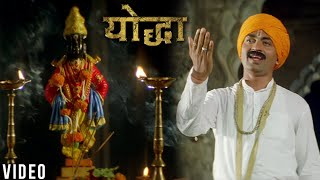 Download Hindi Video Songs - Aale Devachiya Mana Tethe Konache Chalena | Vitthal Songs | Ravindra Sathe | Yoddha Marathi Movie