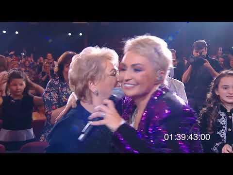 Видео: Катя Лель - Все хорошо  (Концерт