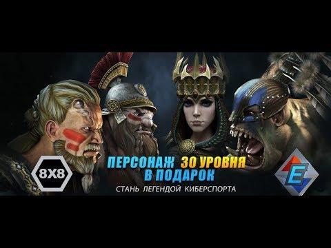 видео: panzar. Второй e-sport-Турнир!