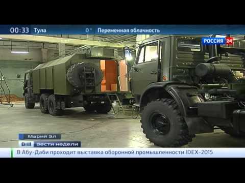 Смотреть Марий Эл вооружит и накормит всю Россию онлайн
