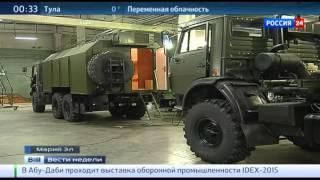 Марий Эл вооружит и накормит всю Россию