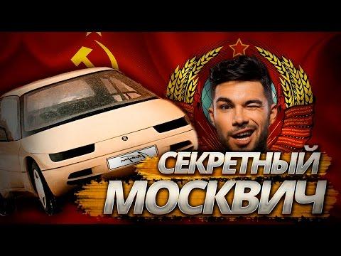 элитные знакомства москвичи