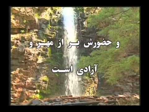 Dariush & Marya Sing Ghodoos ( Holy) Farsi Persian Christian Song موسيقي مسيحي فارسی