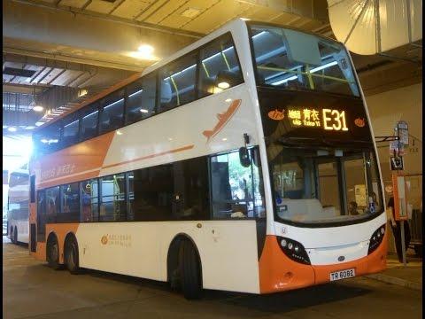 龍運巴士LWB  E31  東涌(逸東邨)→荃灣(愉景新城) @ 6523 (U)