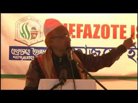 What has really happened on 6th May 2013 explained by Moulana Junaid Al-Habib, Bangladesh