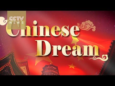 The Chinese Dream: three years later