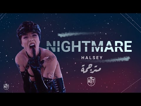 Halsey – Nightmare | Lyrics Video | مترجمة