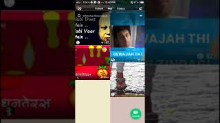 How to use vidstatus app।। how to download video from vidstatus app