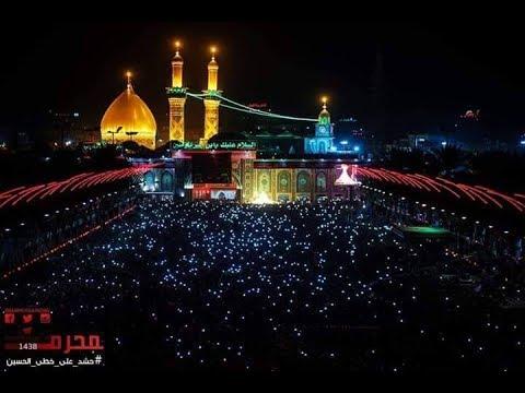 Live stream  Karbala Shrine Imam Hussain a.s  Namaz on 7th Muharram 1439
