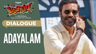 Adayalam Dialogue | Pattas Dialogues | Tamil Movie | Dhanush