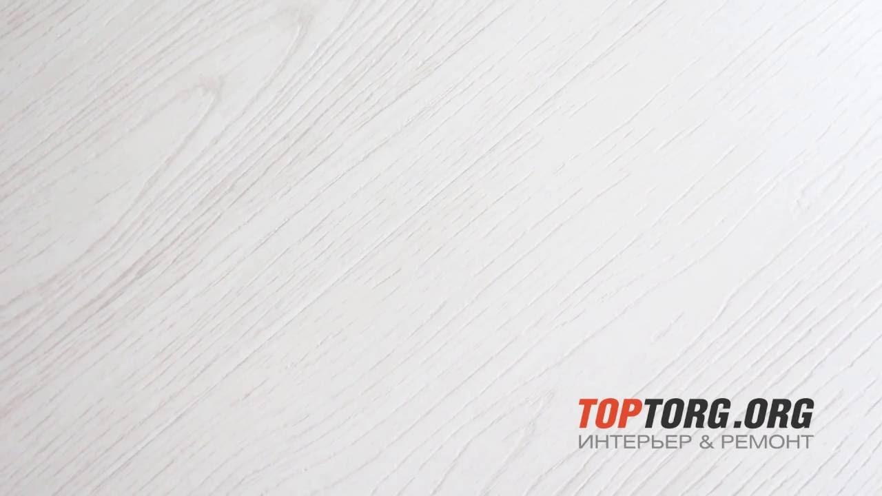 Ламинат — широкий выбор на яндекс. Маркете. Поиск по цене товара и. Ламинат kronospan krono original forte classic k001 дуб белый крафт (без.