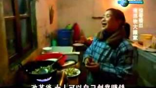 Discovery Channel China 8